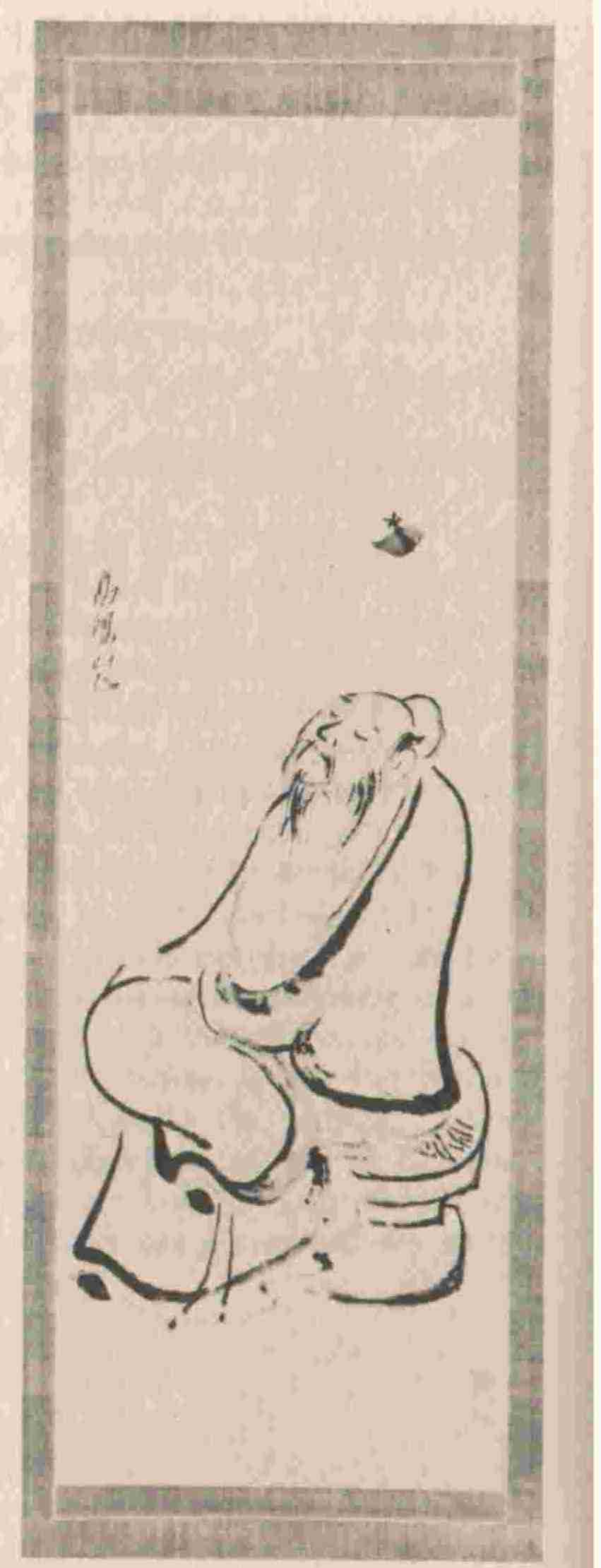 Dschuang Dse <br/>der Schmetterlingstraum