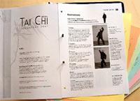 <br/>Handbuch - Ergänzung 2007